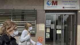 Centro de salud en Madrid. EP