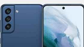 Este es el Samsung Galaxy S21 FE: primeras imágenes