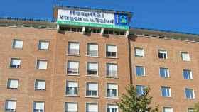 Hospital Virgen de la Salud, donde ha fallecido el profesor natural de Ciudad Real.