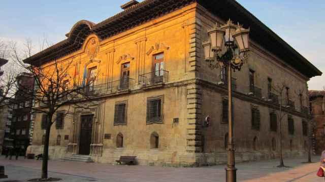 El Tribunal Superior de Justicia de Asturias.