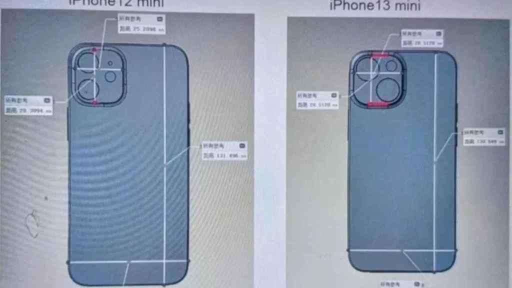Diseño supuestamente filtrado del iPhone 13