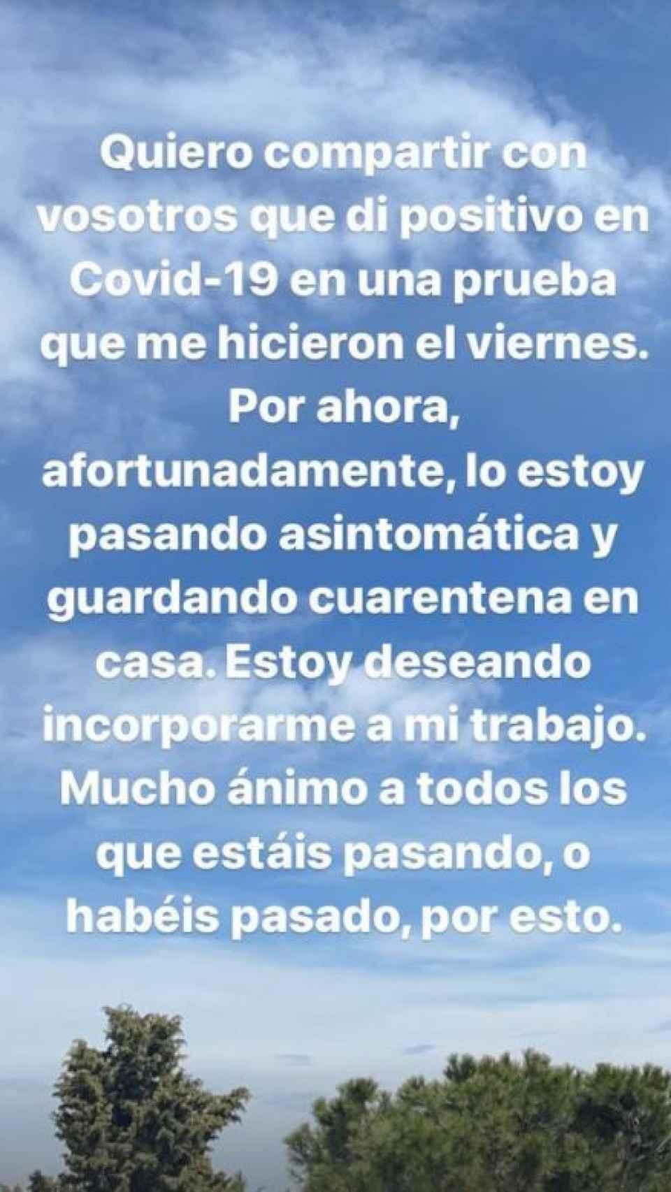 El comunicado de Pilar Rubio.
