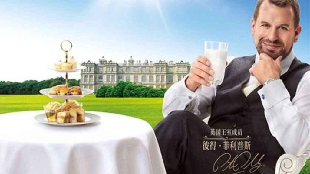 La publicidad que protagonizó Peter Phillips en china.