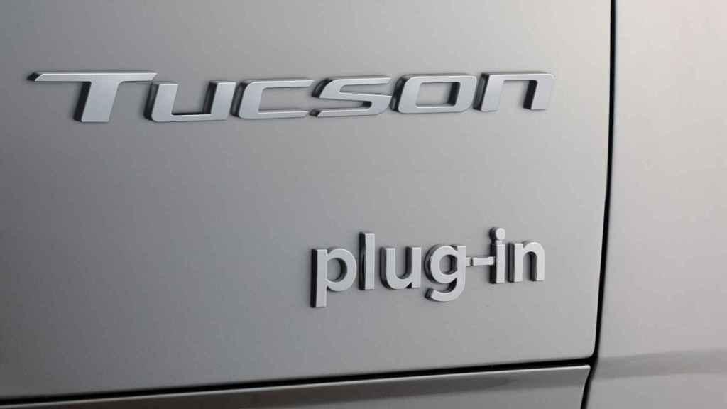 Versión híbrida enchufable del Hyundai Tucson.
