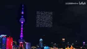 QR en el cielo de Shanghái
