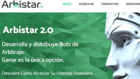 Pantallazo de la web de Arbistar 2.0.