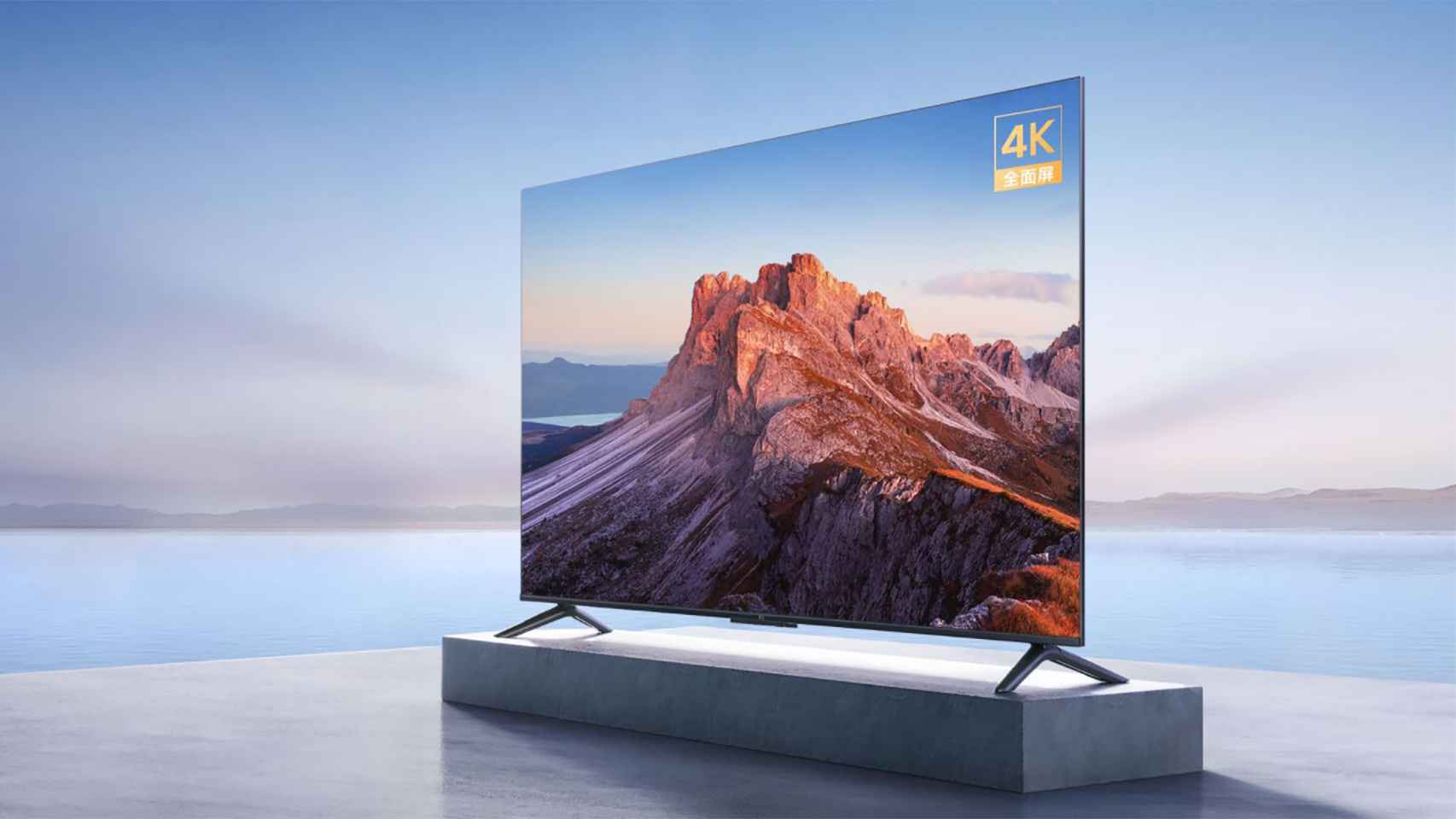 TV Xiaomi P1.