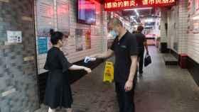 Control de la pandemia en China.