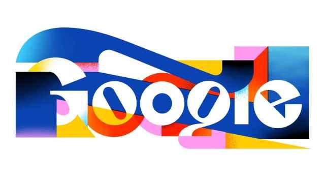 El 'doodle' conmemorativo del Día del Idioma Español.