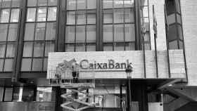 ¿Qué están haciendo nuestros bancos con el empleo?