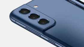 Ya se conoce la capacidad de la batería del Samsung Galaxy S21 FE