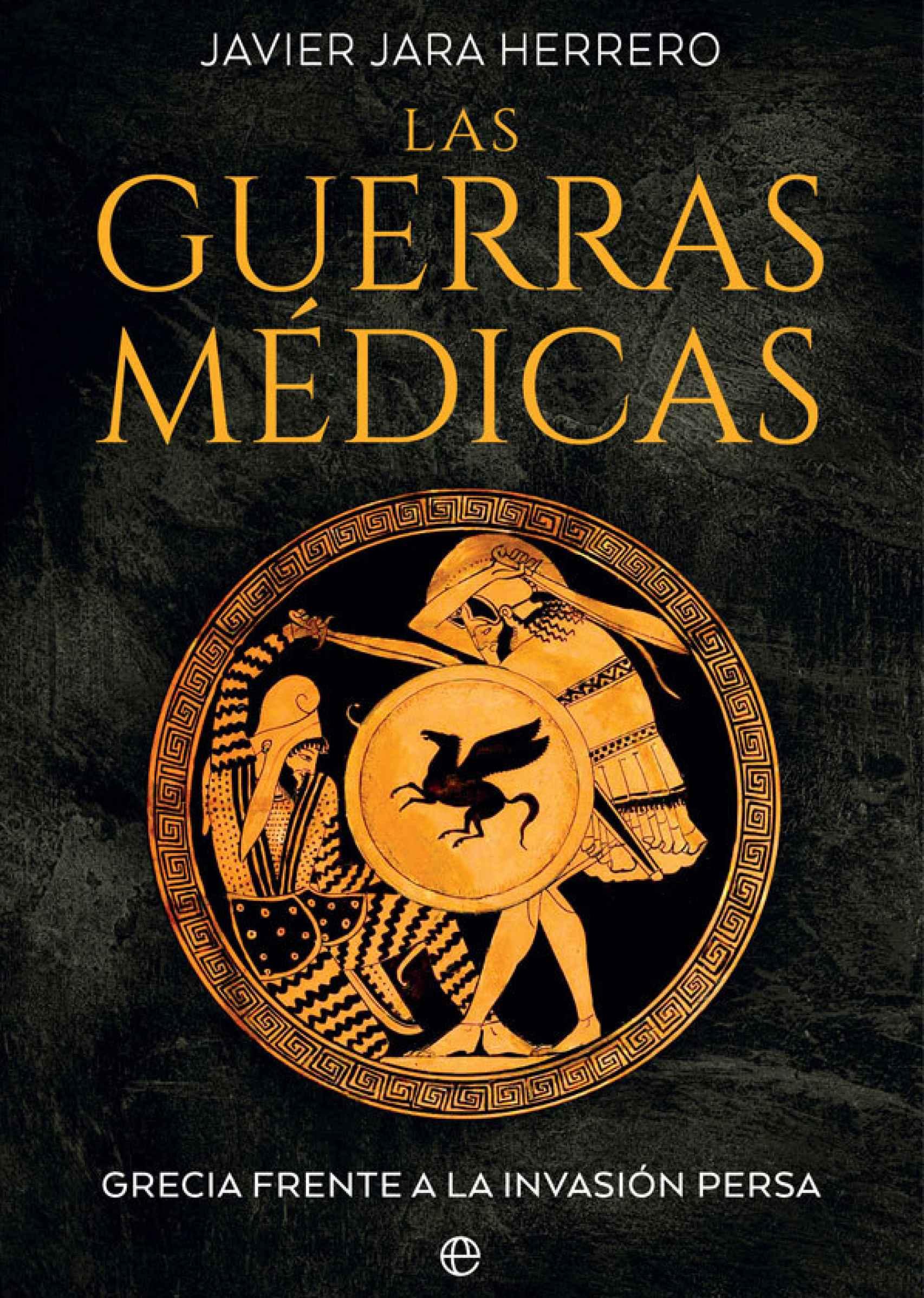 Portada de 'Las guerras médicas'.