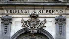 Imagen de archivo de la fachada del Tribunal Supremo./