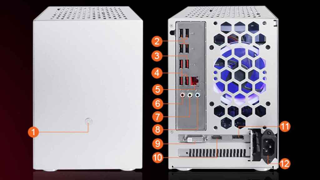 El ordenador con el AMD 4700S