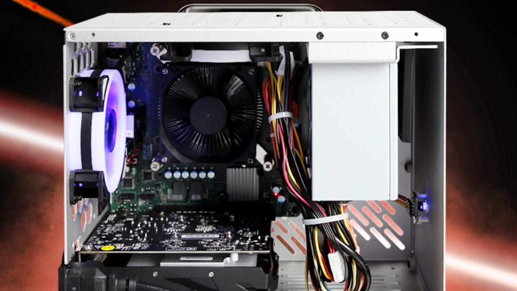 El ordenador chino con el nuevo procesador de AMD