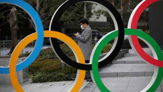 Logo de los Juegos Olímpicos en Tokio