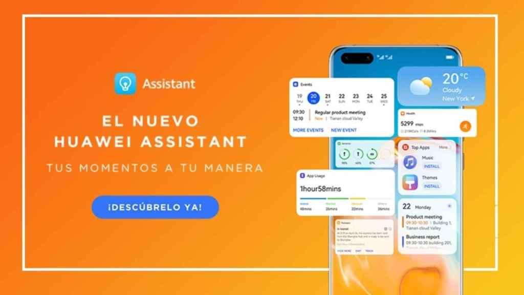 Huawei Assistant nuevas funciones