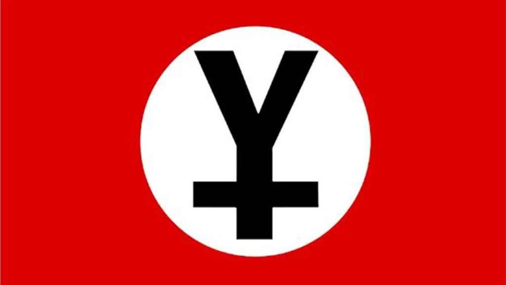 La bandera de El Yunque se asemeja a la de la Alemania nazi.