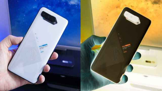 Análisis ASUS ROG Phone 5