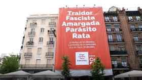 La lona desplegada por Ciudadanos en la plaza Felipe II de Madrid.