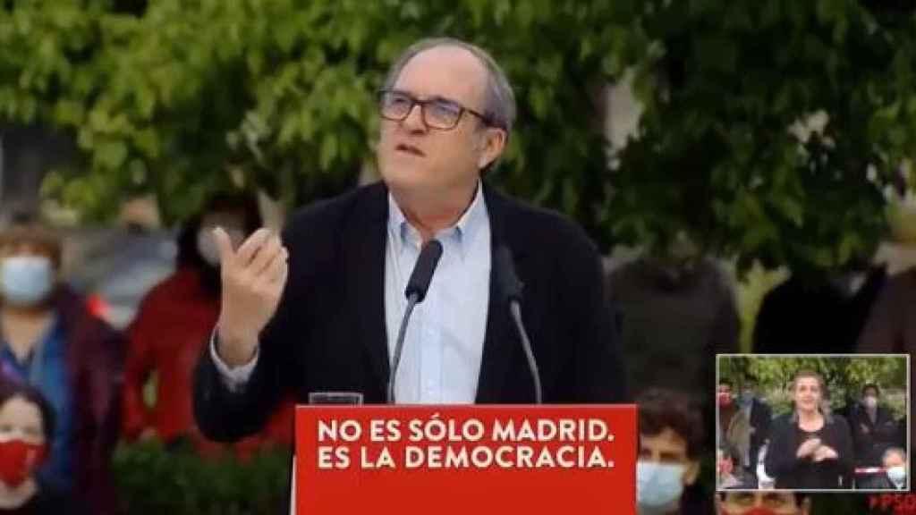 Gabilondo durante un mitin este sábado en Madrid.