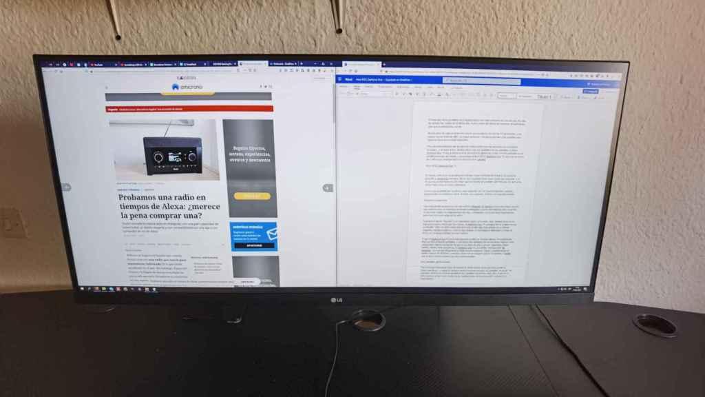 Las ventajas de un monitor ultrapanorámico para trabajar son evidentes