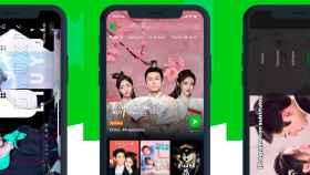 IQiyi, el Netflix chino, se puede usar gratis en España