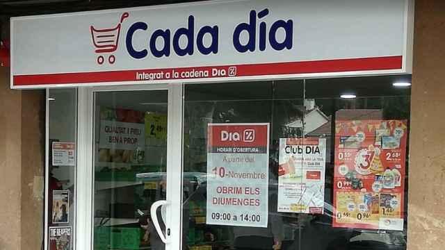 Las últimas franquicias de Dia que resisten en la España vaciada: 26 tiendas abocadas al cierre o a su reconversión