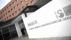 Hospital Universitario de Ciudad Real