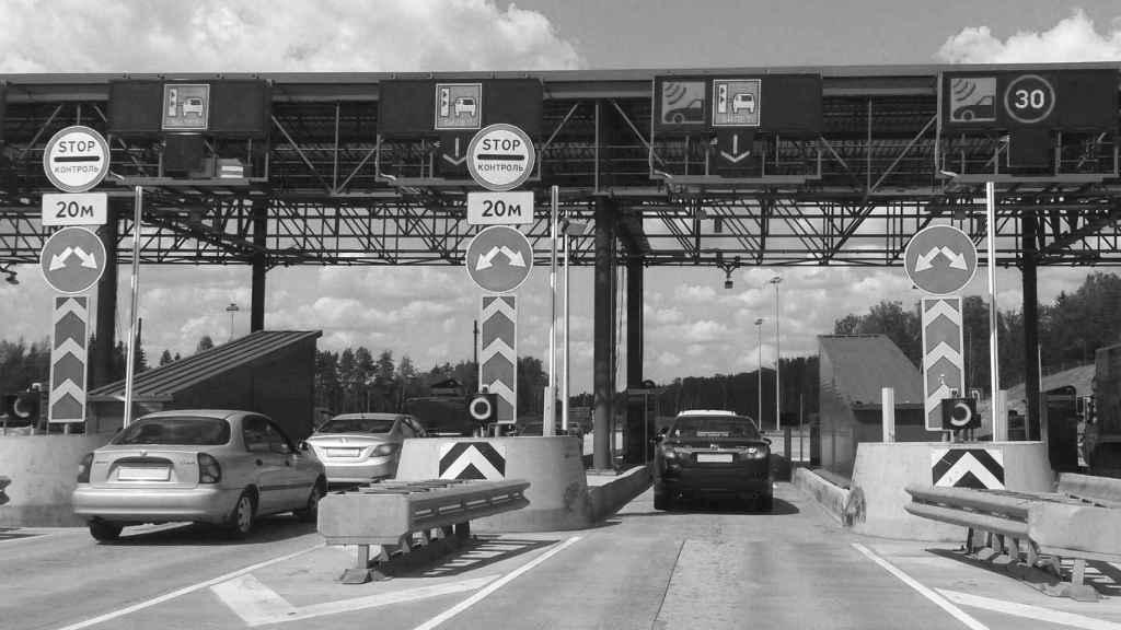 Autopista de peaje en una imagen de archivo.