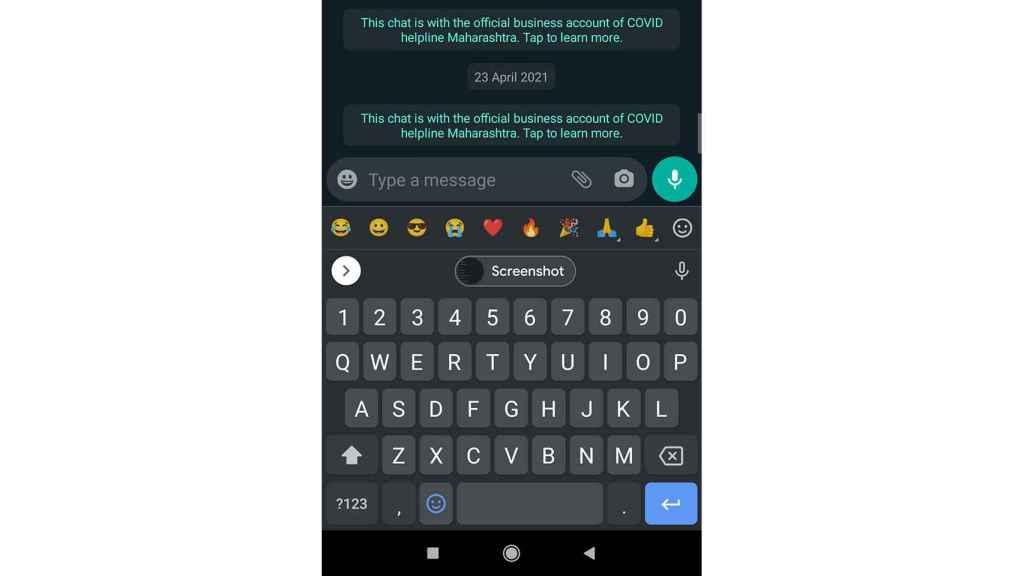 Sugerencia de botón de pegado de captura de pantalla en Gboard