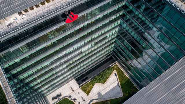 Imagen de una sede de Santander.