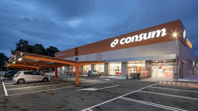 Supermercado Consum. EE