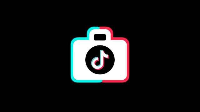 Fotomontaje con el logo de TikTok.