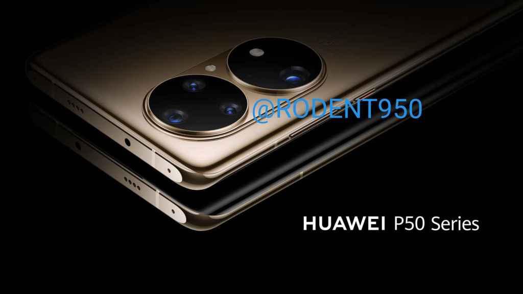 Módulo de cámaras del Huawei P50