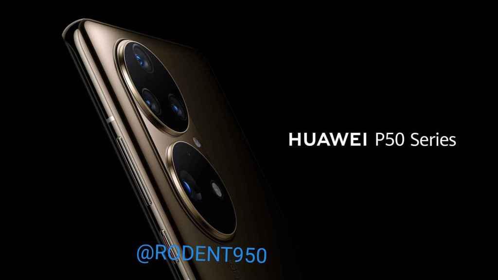 Series Huawei P50