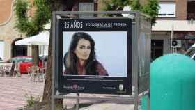 La actriz Penélope Cruz, retratada por Ricardo García