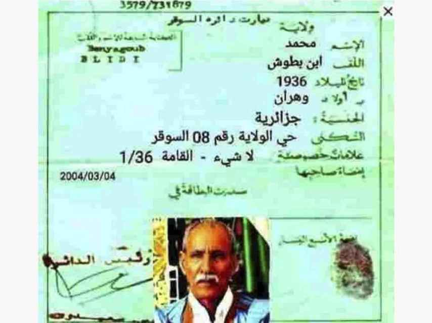 El presunto documento falso utilizado por Ghali para entrar a España, según The Algeria Times