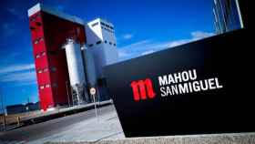 Centro de producción de Mahou San Miguel en Alovera (Guadalajara)