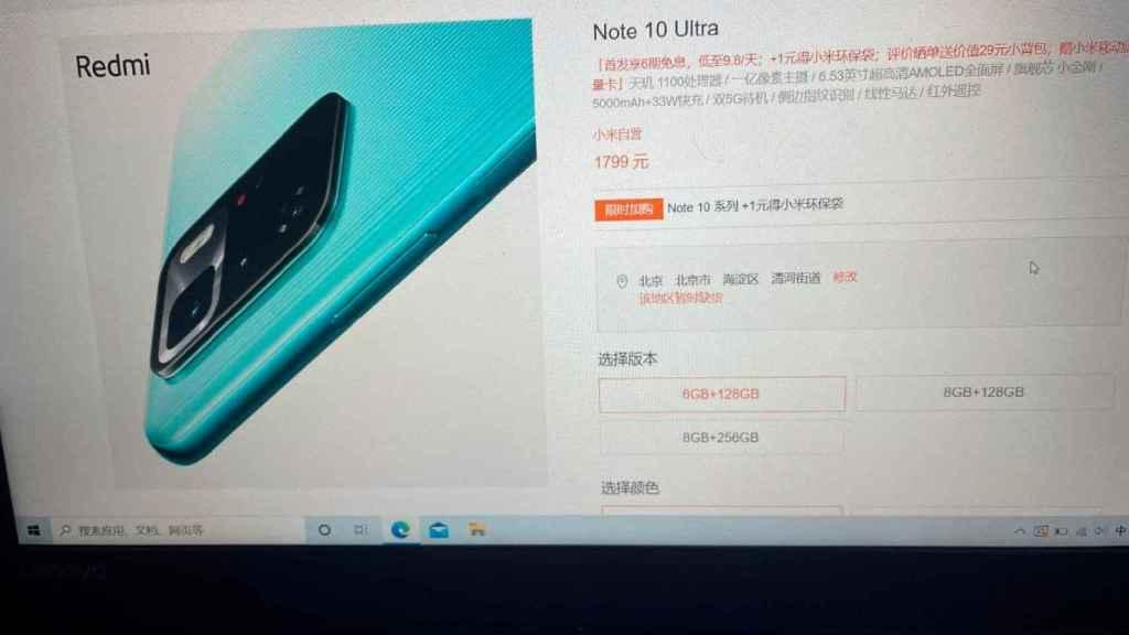 Redmi Note 10 Ultra en la web de Xiaomi