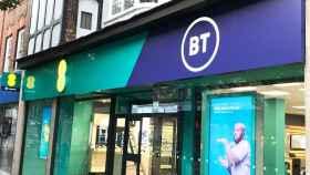Tienda de BT, en una imagen de archivo.