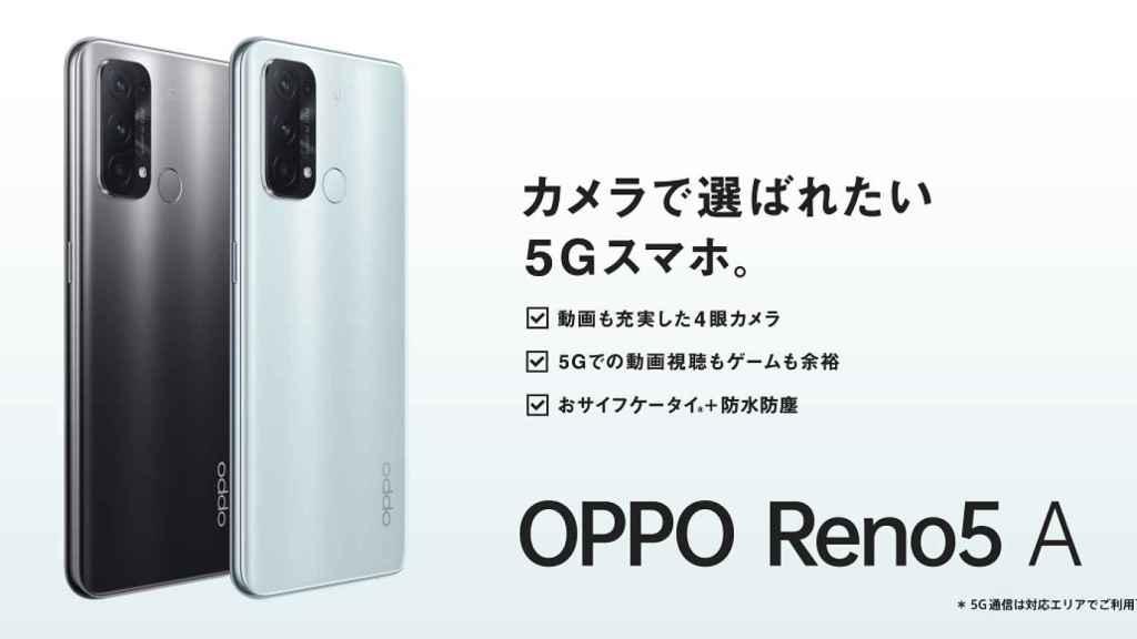 Nuevo OPPO Reno 5 A: especificaciones, fotos, precio y lanzamiento