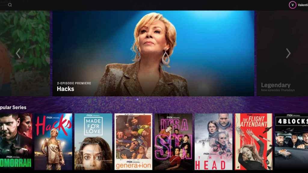 Así es la plataforma HBO Max.