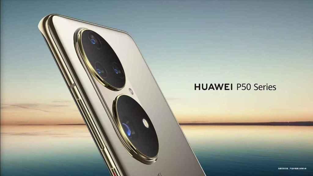 Huawei P50 en la imagen mostrada por Huawei.