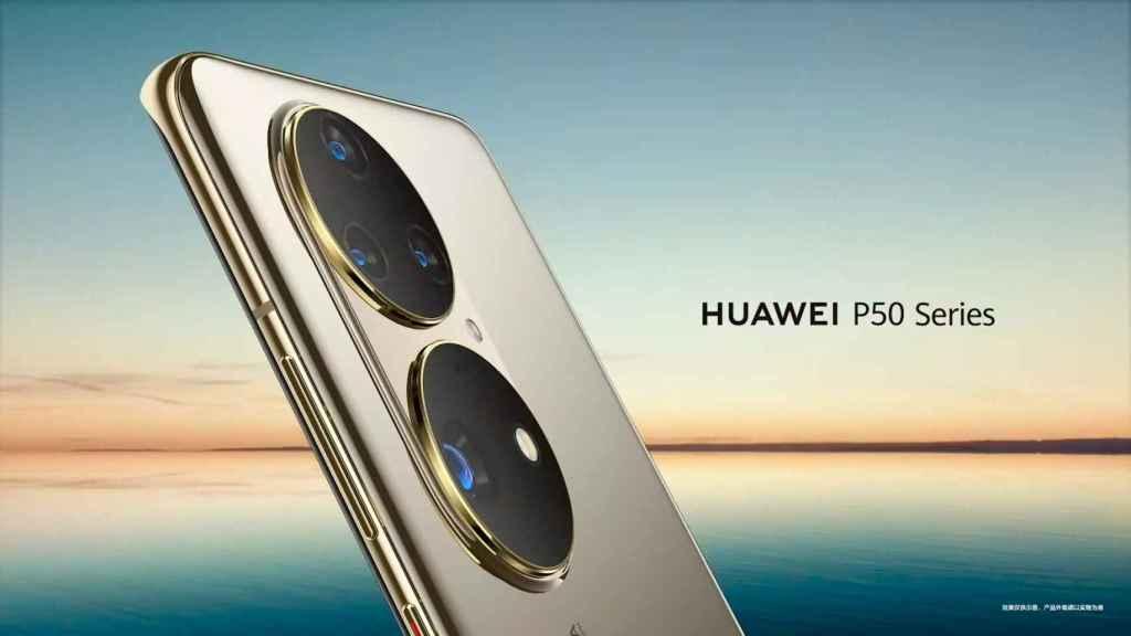 Huawei P50 Series
