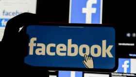 Bruselas lanza una investigación contra Facebook por abusos monopolísticos en publicidad