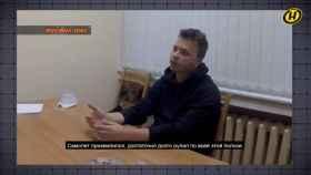 Una imagen del vídeo de Pratasevich.
