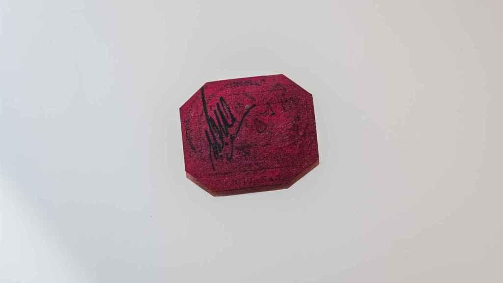 El considerado el sello más valioso del mundo.