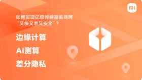 Xiaomi quiere que sus móviles puedan monitorizar terremotos