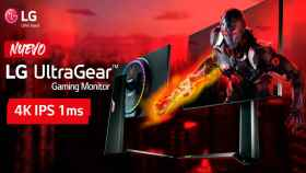 LG UltraGear 27GP950, el nuevo monitor gaming de la compañía.